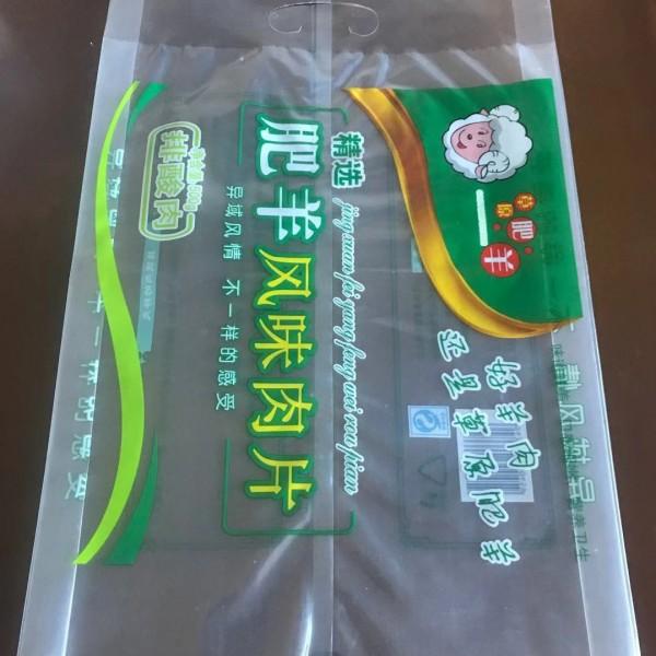 香河县定制加工火锅底料包装袋,羊肉片包装,肥牛肉卷包装袋