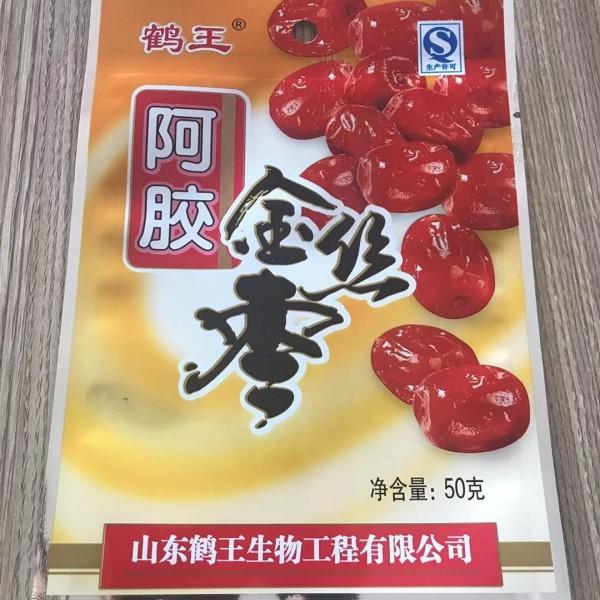 供应玉田县农副食品包装/真空袋/金丝小枣包装/蔬菜种子包装