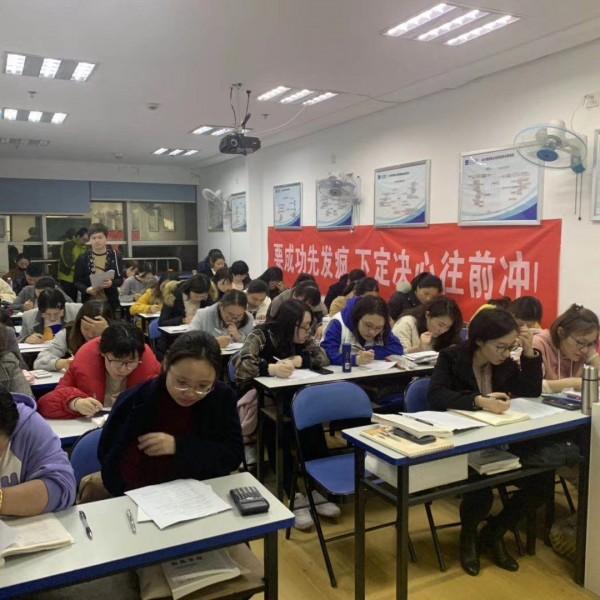 南通注册会计师培训班&会计电算化如何结账?