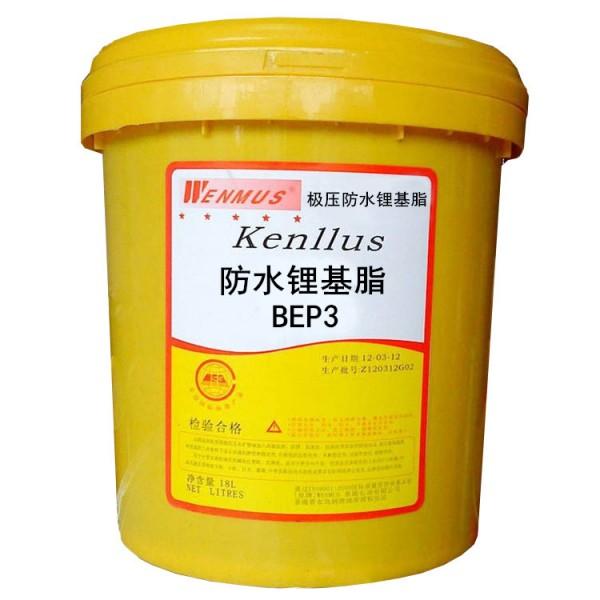 广州增城香港皇牌BEP00 0 1 2 3极压防水锂基脂