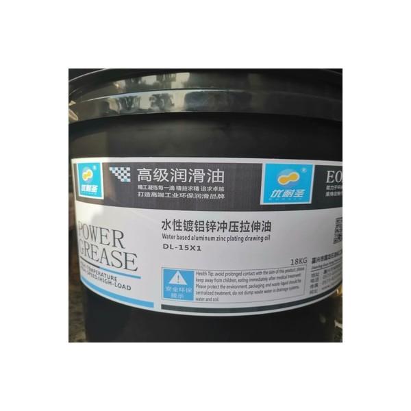 优耐圣水性镀铝锌板用冲压拉伸油 ROSH认证