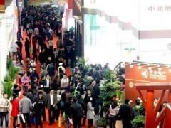 2020第二届中国(雄安)国际水博览会