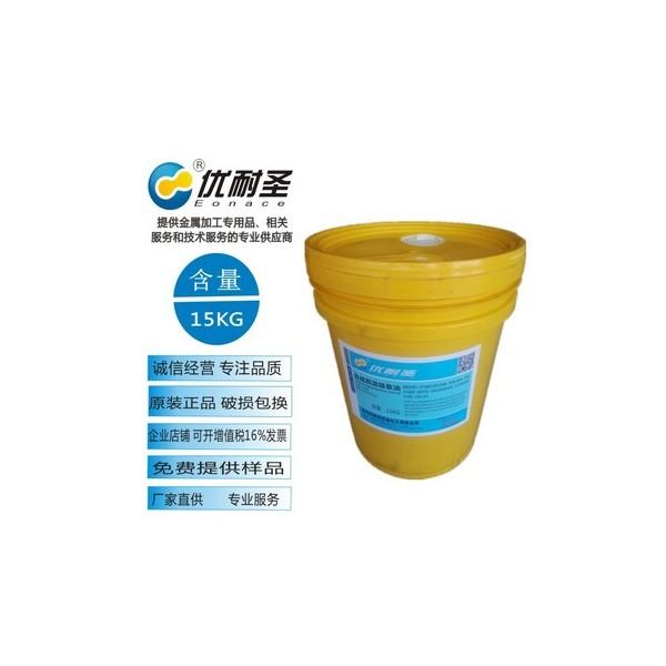 优耐圣300℃全合成高温链条油 高温润滑油