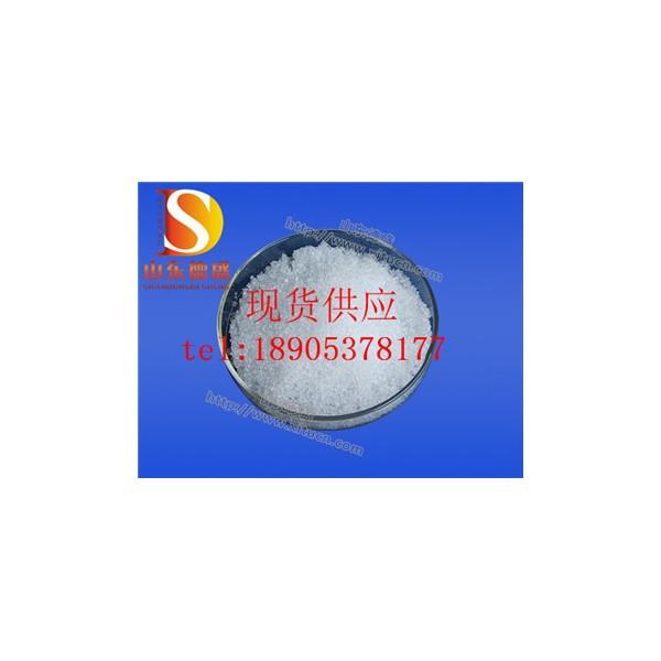 氯化钇试剂山东德盛厂家货源稳定可以长期合作
