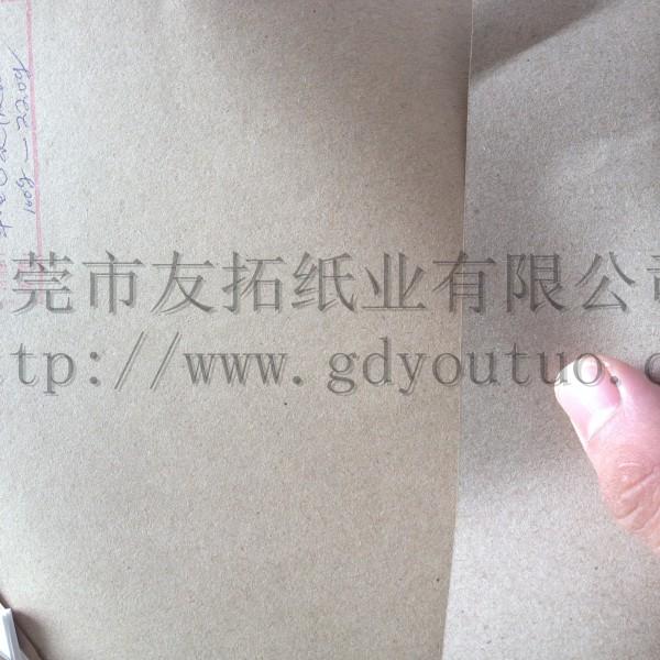供应伸性全木桨纸袋纸