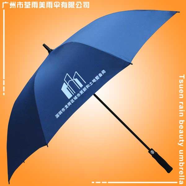 深圳雨伞厂 龙岗土地整备局雨伞广告