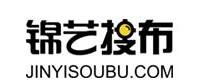 锦艺搜布特推出双十一福利,找版免费、剪版包邮品牌