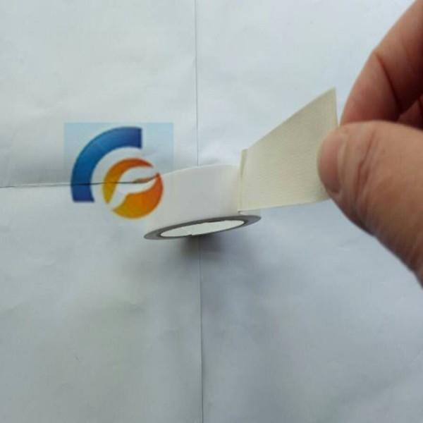 超强力布基双面胶带 双面胶地板超粘胶带