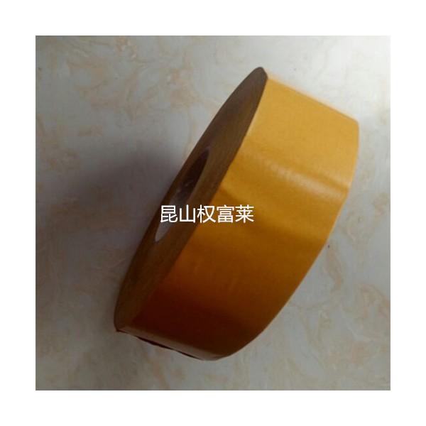 强力橡胶布基胶带双面高粘加厚无痕黄色网格耐高温地毯胶带