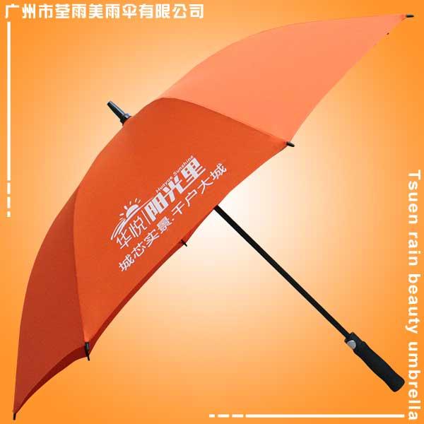 新会雨伞厂 定做-新会华悦阳光里高