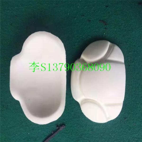 厂家定制EVA雕刻锥形研磨一体成型 异形产品EVA 模压成型