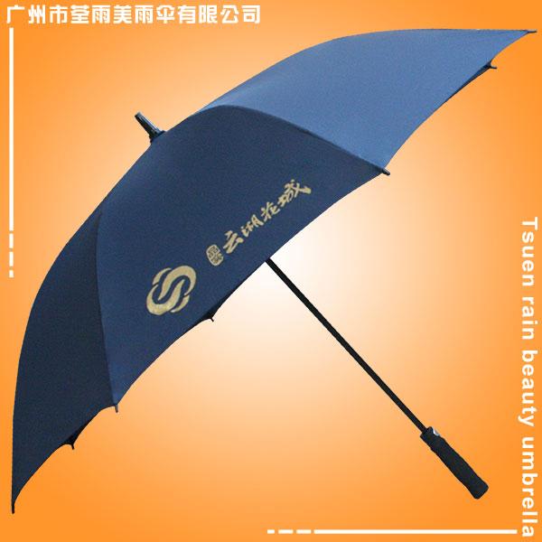 广州雨伞厂 生产-云湖花城高尔夫伞 雨伞厂 户外广告伞