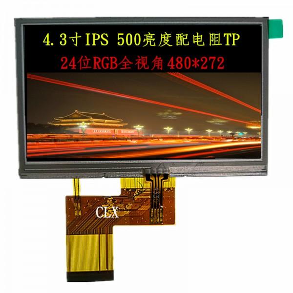 4.3寸TFT彩色显示屏480*272分辨率质保2年工厂直供