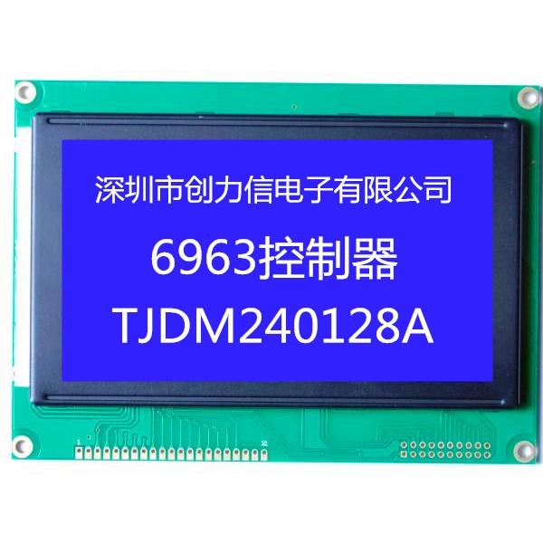 240128LCD工业级质量标准显示屏厂家直供质保2年