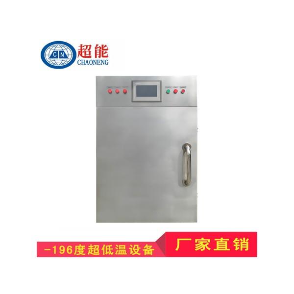 润滑油,润滑脂低温处理设备超能低温设备