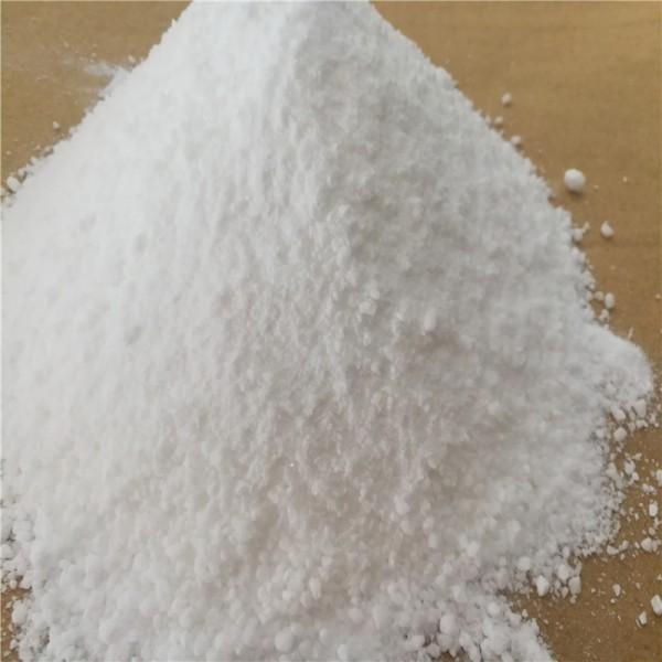 铝酸酯偶联剂广东生产基地翰波化工