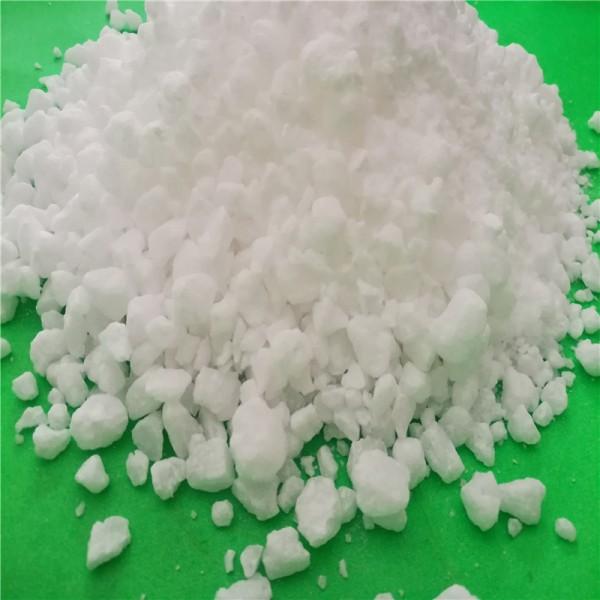 广东铝酸酯偶联剂生产销售技术服务中心