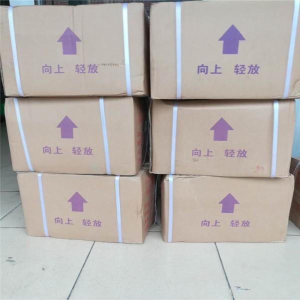广东硅烷偶联剂KH-570