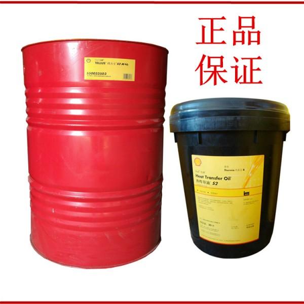 广州壳牌导热油 S2热美亚B导热油 传热油 高温润滑油