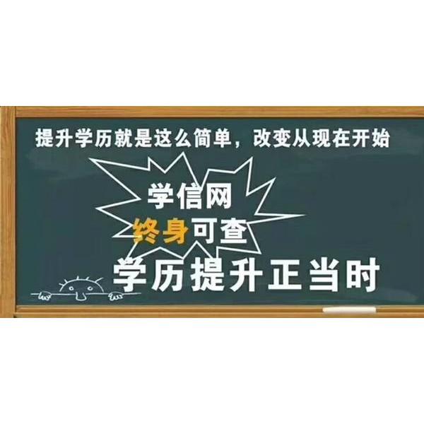 北京助学考试招生自考专本科学历市场营销专业考试简单
