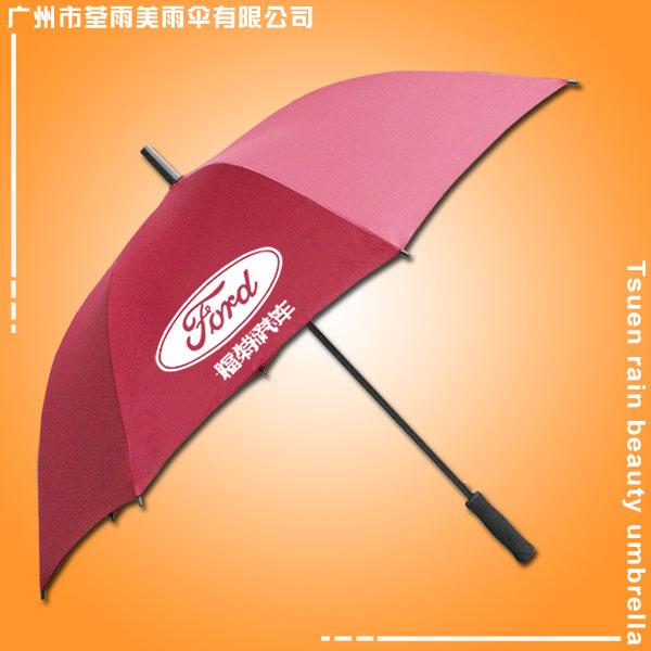 雨伞厂 福特汽车广告伞 广州雨伞厂 雨伞厂家