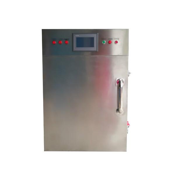 润滑油润滑脂检测低温处理设备