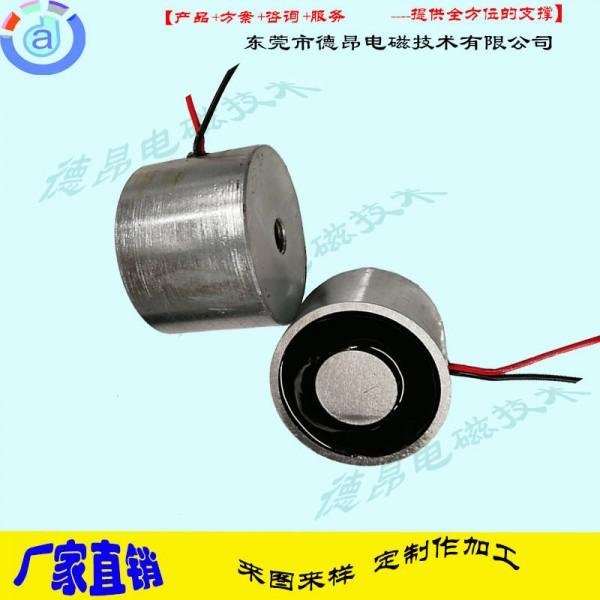 DKX5035失电吸盘电磁铁-磁保持吸铁吸盘-直销