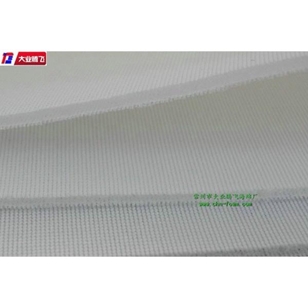 军用计算机防尘海绵中孔防尘海绵防尘净化泡棉