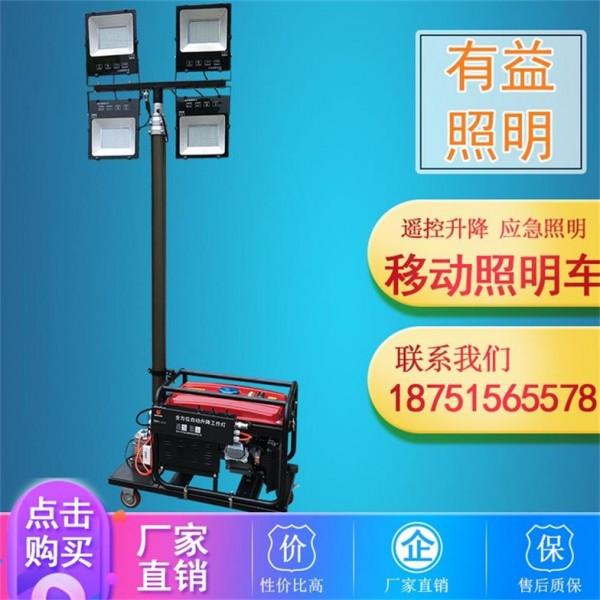 拖车式移动应急灯塔和便携式升降照明车|有益照明