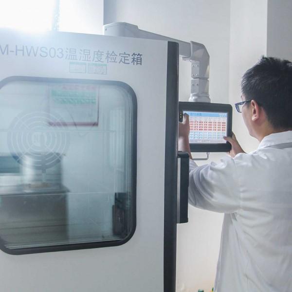 华中航第三方检测仪器校准计量检测服务