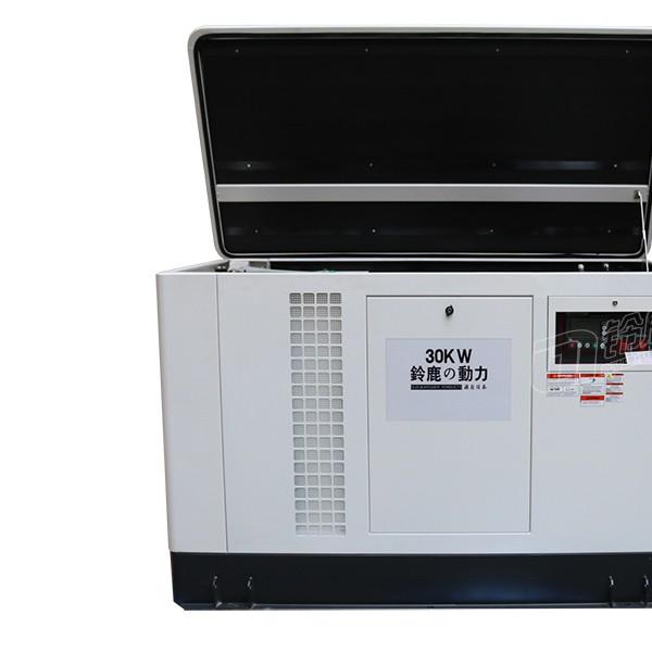 便携式30KW汽油发电机