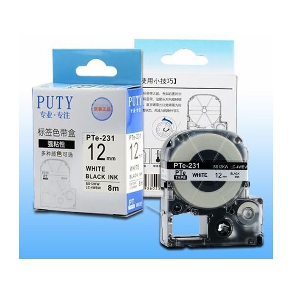 爱普生12mm线缆标签纸LK-4YBW普贴PTe-631