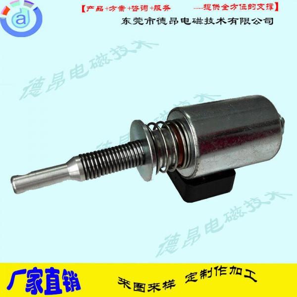 DO3749包装机电磁铁-圆管推拉电磁铁-直销定制