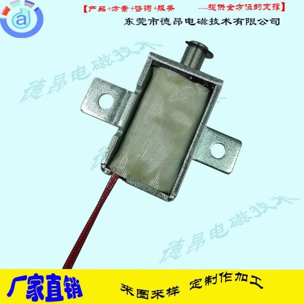 DU0634电压力锅电磁铁-电饭锅排气阀电磁铁-直销