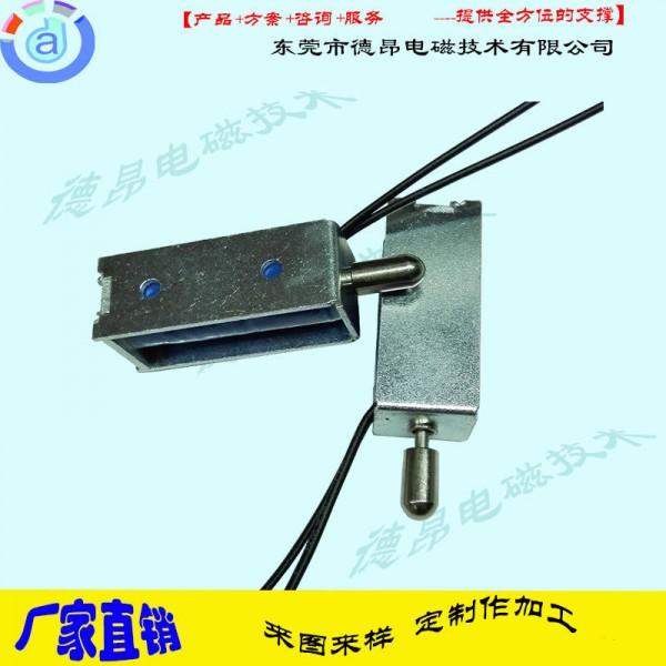 DU0636信报箱电磁锁-快递寄存柜电磁铁-直销定制