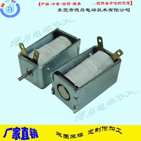 DU0730框架电磁铁-自动售货机电磁铁-德昂直销定制