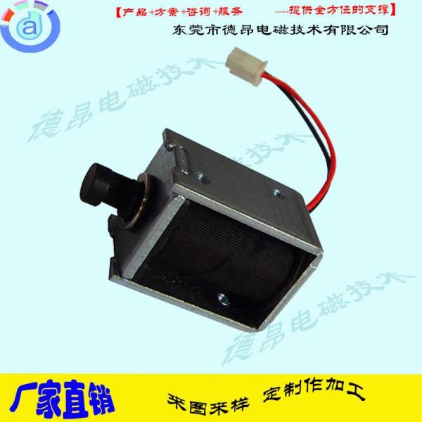DU0837钱箱电磁铁-收银机电磁铁-储物柜电磁铁-直销