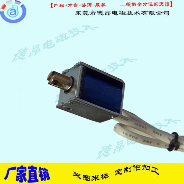 DU1037框架电磁铁-锁用电磁铁-门锁电磁铁-直销定制