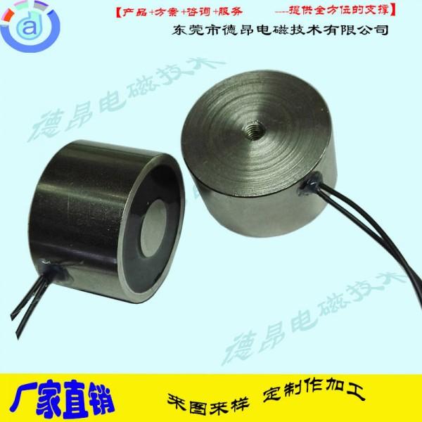 DX1820吸铁吸盘电磁铁-自动门吸吸盘电磁铁-直销定制