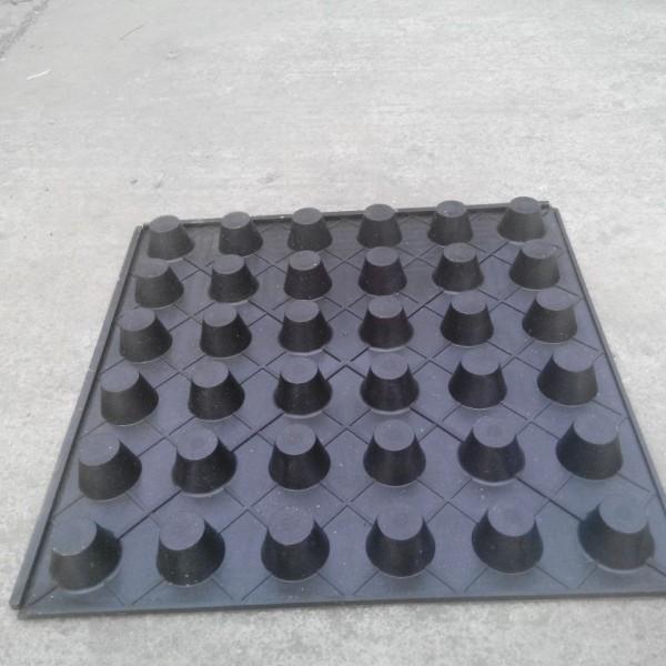 供应地下室底板排水板、20车库排水板价格