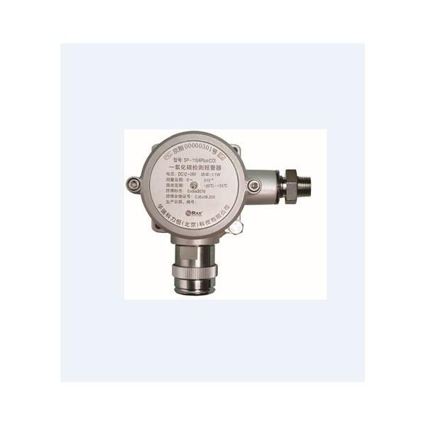 华瑞SP-1104Plus固定式有毒有害气体检测器