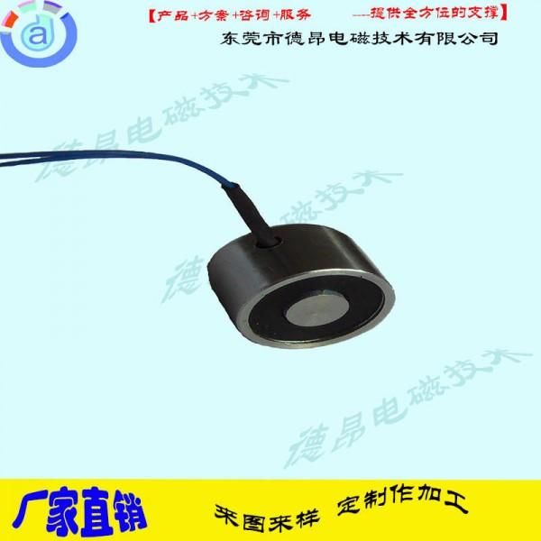 DX2311吸盘电磁铁-Φ23直流吸盘电磁铁-德昂直销定制