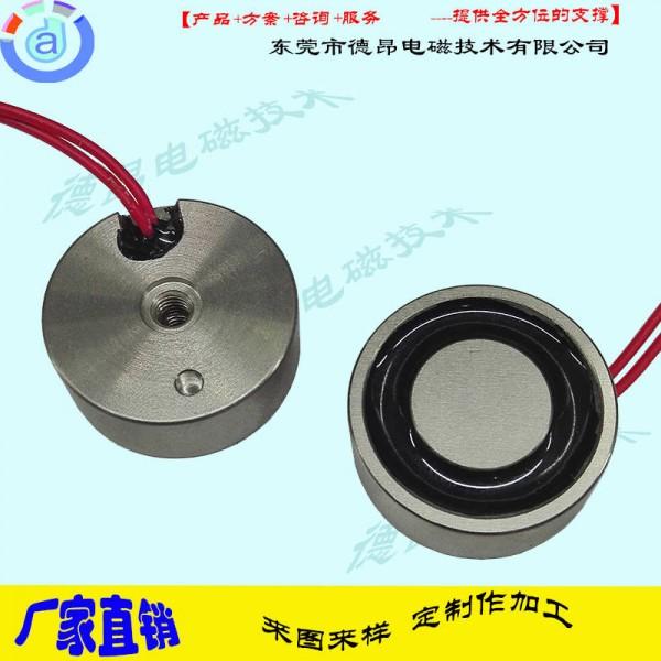 DX2510吸盘电磁铁-10KG吸盘电磁铁-德昂直销定制