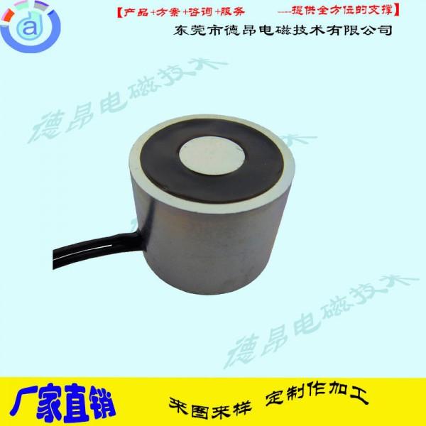 DX2520机械手电磁铁-Φ25直流吸盘电磁铁-直销定制
