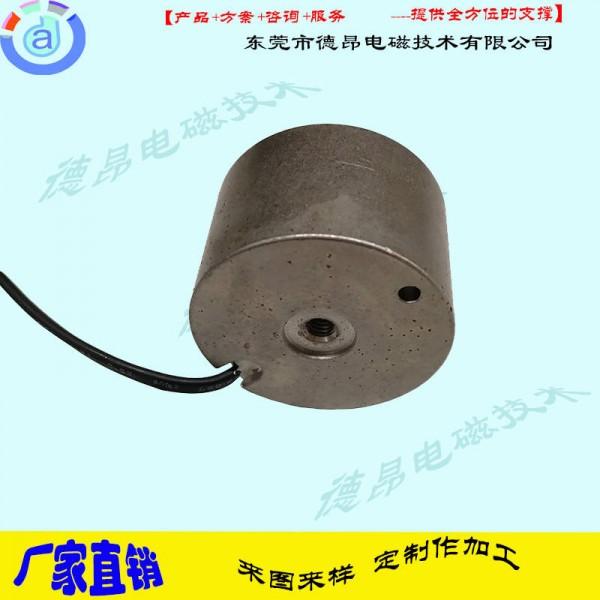 15KG吸盘电磁铁-DX2521超强吸铁吸盘电磁铁-直销定制