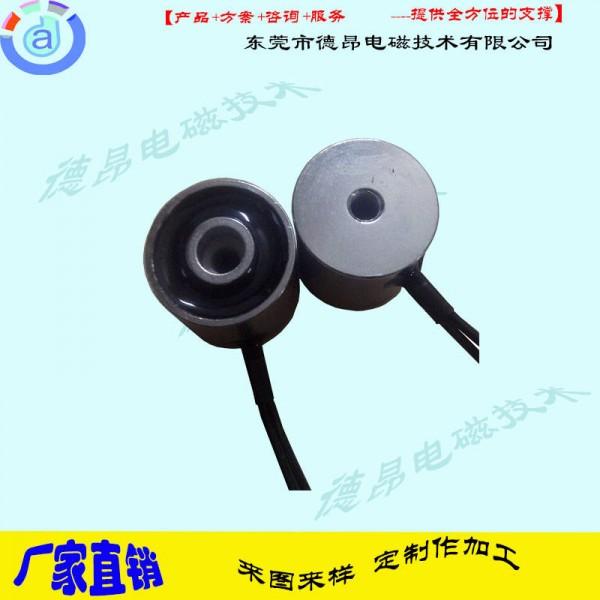 DX2725圆形吸盘电磁铁-机械移动臂电磁铁-德昂直销定制