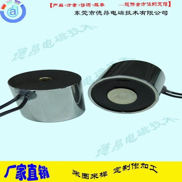 DX3025L吸盘电磁铁-Φ30直流吸盘电磁铁-德昂直销定制
