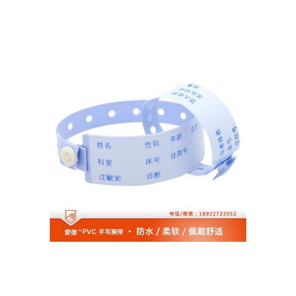 手写PVC腕带PVC400/200