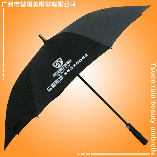 广州雨伞厂 广州荃雨美雨伞厂 广州