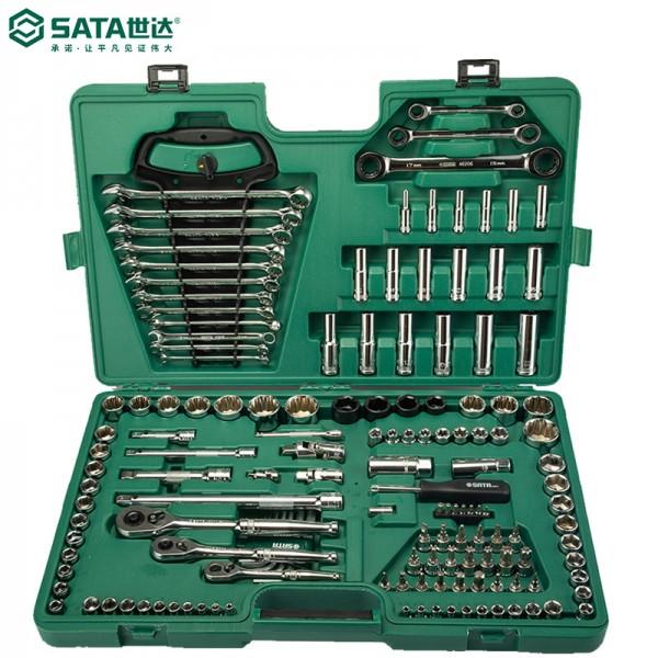 陕西世达SATA汽修汽保工具批发代理150组合套装维护工具